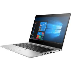 "Laptop HP EliteBook 745 G5 3ZG91EA - AMD Ryzen 3 PRO 2300U, 14"" FHD IPS, RAM 8GB, SSD 256GB, AMD Radeon Vega, Srebrny, Windows 10 Pro - zdjęcie 6"