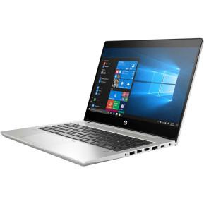 """Laptop HP ProBook 440 G6 5PQ22EA - i7-8565U, 14"""" Full HD IPS, RAM 16GB, SSD 512GB, NVIDIA GeForce MX130, Srebrny, Windows 10 Pro - zdjęcie 6"""
