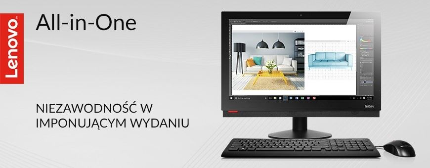 https://itnes.pl/komputery-all-in-one/komputery-all-in-one-lenovo/